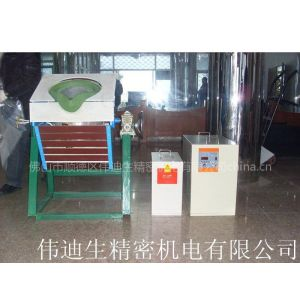 供应佛山中频熔炼炉 专业化铜炉,化铜水的设备,化铜水的炉子