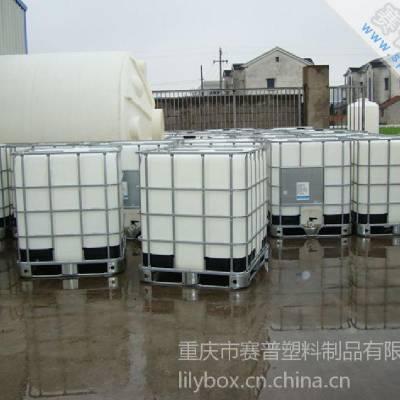 供应1000L塑料桶方形桶带阀门桶 滚塑PE方桶