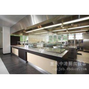 供应重庆五星级酒店厨房设备 中港