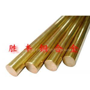 特价供应铜合金 高纯度耐蚀性好的铜合金 TU2无氧铜