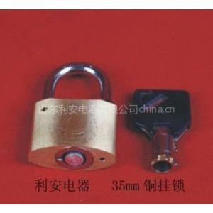 供应不锈钢电力表箱锁,全铜挂锁