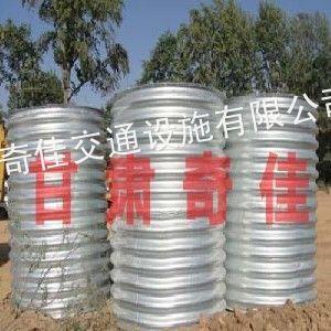 供应拉萨钢波纹涵管 波纹涵管 厂价全国批发13359466069