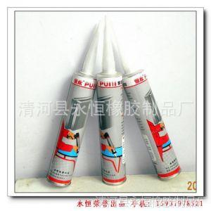 供应胶粘剂  免垫聚氨酯胶粘剂  黑色高强度汽车挡风玻璃胶粘剂
