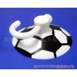 惠州好时佳供应高品质真空吸盘挂钩/PVC透明/超强吸力/6.3cm直径