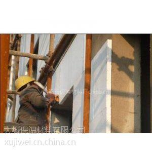 供应外墙保温工程