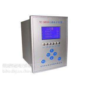供应tc-5016无源自供电保护、自供电无源保护装置、保定特创电力科技有限公司