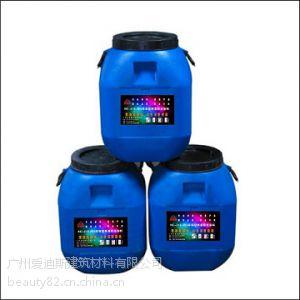 供应FYT-1渗透混凝土防水剂
