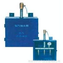 供应气体终端箱  OX/B-3