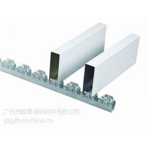 供应装饰工程材料铝方通吊顶