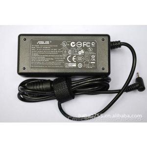 供应原装ASUS华硕19V2.1A 迷你/笔记本电源适配器 2.5*0.7 G8666