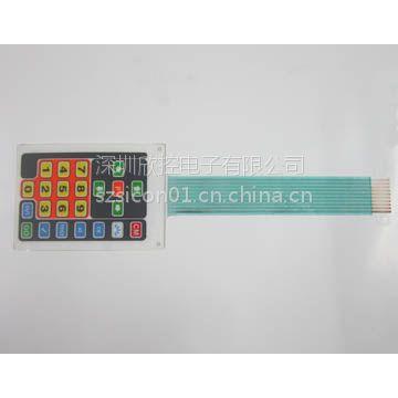 供应广东深圳供应优质薄膜开关|柔性薄膜开关
