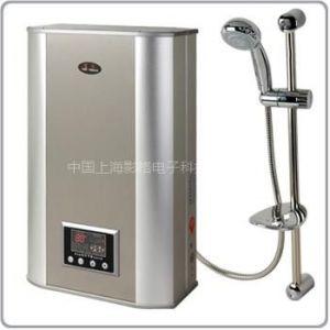 佐川速热式电热水器-节能-环保-迷你-经济安全