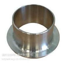 不锈钢翻边、品牌:业栋、型号:DN20-300、厂家直销