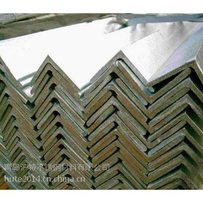 优质不锈钢角钢制品供应,沪特不锈钢(图),青岛优质不锈钢角钢供应