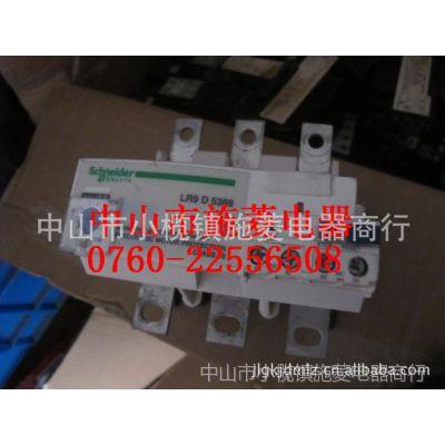 特价 LR9D 5369   Schneider施耐德 热继电器