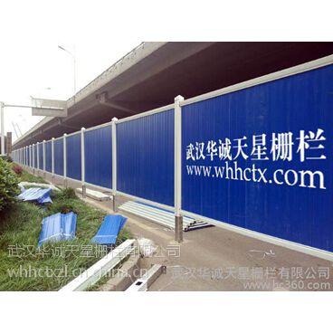 淮南、马鞍山、淮北建筑工程施工围挡、pvc围挡生产厂家