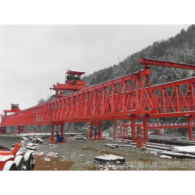 供应步履式新型架桥机QJ 40/160t 厂家直供 价格面议