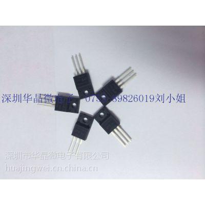 供应大功率场效应管20N60参数/20N60代换to-220f封装