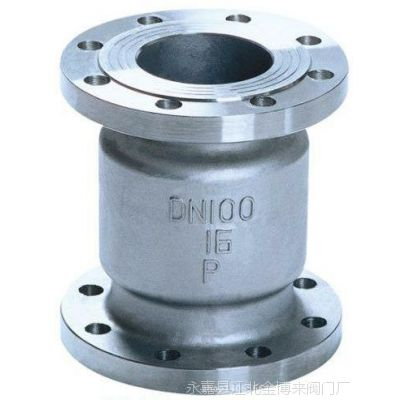 诚信厂家供应 精品H42H不锈钢法兰立式止回阀  质量可靠