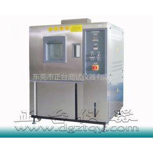 供应恒温测试机,高低温交变实验仪,高低温实验箱,高低温实验机,高低温测试仪,高低温