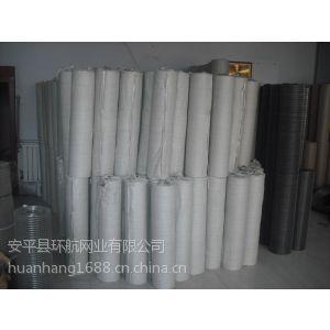 供应热镀锌电焊网|热镀锌电焊网那里有卖?