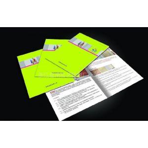 贵阳宣传册折页包装印刷厂/湖州宣传册折页印刷厂/台州宣传册折页印刷厂