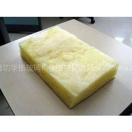 供应供应陕西保温玻璃棉板,【彩色玻璃棉价格,钢结构专用玻璃棉