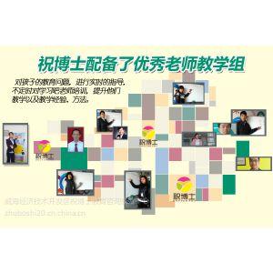 供应课后作业辅导班开在小县城怎么经营