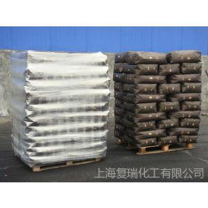 碳黑厂供应黑色母料用炭黑 抽丝用炭黑 抽粒用色素炭黑