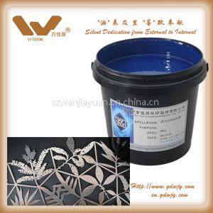 供应万佳原供应精细线条效果 感光抗蚀刻油墨 蚀刻遮蔽保护油墨