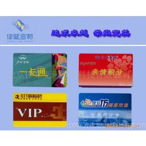 供应会员卡积分卡储值卡管理软件 可定制开发 与其他软件对接数据