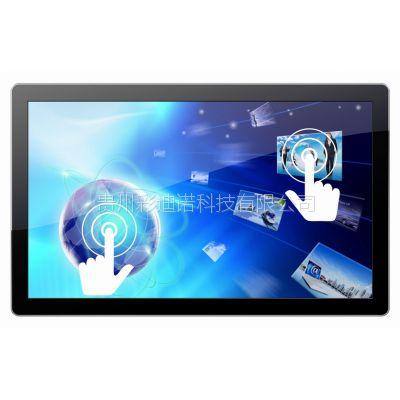 供应液晶触摸教学一体机 交互式电子白板 会议 培训 教学班班通 信息展示平台