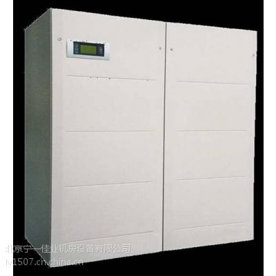 供应大金VRV中央空调|大金多联机价格|大金12.5KW空调