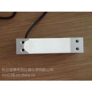 长沙厂家供应 NOS-P501 电子秤称重传感器