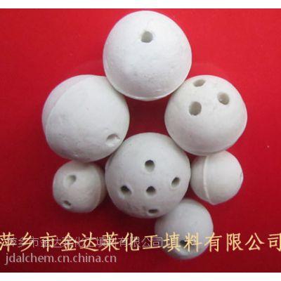 惰性氧化铝开孔瓷球 加氢制氢惰性氧化铝KK开孔瓷球 金达莱填料