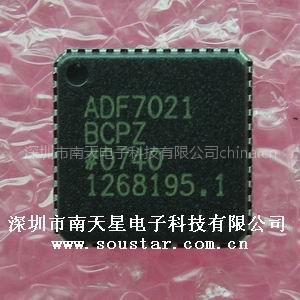 供应无线数传芯片ADF7020-1BCPZ