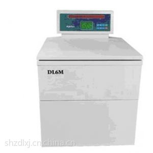 供应值得购买的 DL6M 大容量冷冻离心机