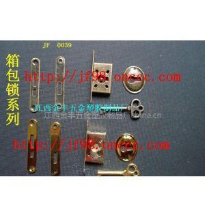 供应箱包配件、仿古箱包锁、铜箱锁、箱包五金