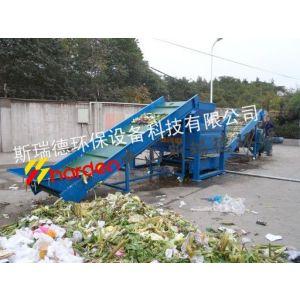 供应菜市场垃圾破碎机/市场垃圾破碎机/生物质能源破碎机