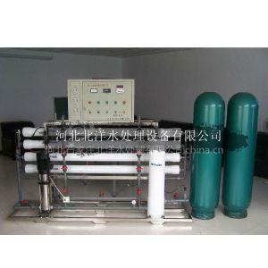 供应反渗透设备(图)