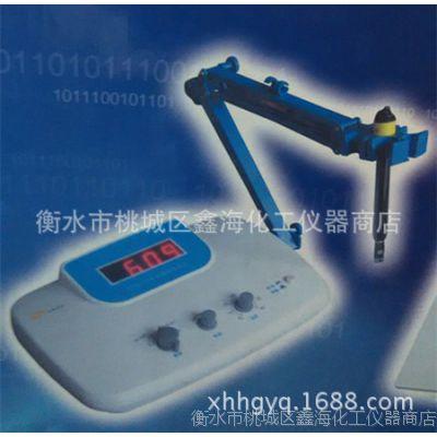 DDS-11A数字电导率仪LED数码管显示0~2×105μS/cm