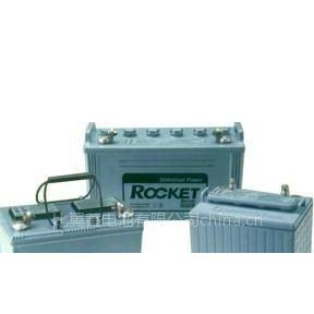 供应火箭(ROCKRT)蓄电池