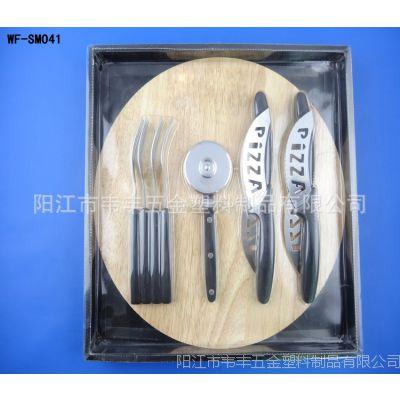 供应不锈钢小厨具,小厨具套装,厨具组合,厨具礼品,芝士套装