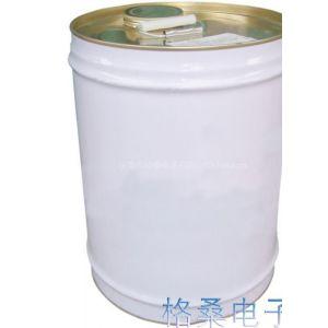 供应大量供应GS-1032低热处理式绝缘漆(凡立水)