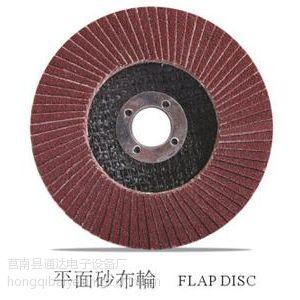 供应供应氧化铝网盖百页轮,塑料盖百页片/百叶轮