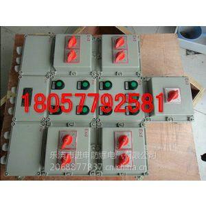 供应重庆防爆配电箱 BXM(D)51防爆照明(动力)配电箱厂家