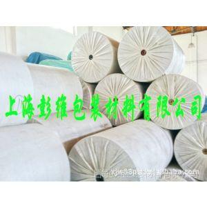 供应厂家热销90g单面硅油纸,离型纸