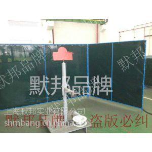 供应供应默邦 耐低温门帘,焊接防护围栏