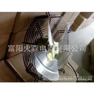 火森供应YY94-15/4 220V 4P冷干机风机轴流风机