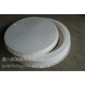 供应水泥井盖塑料模具(数控加工)厂家塑料模具批发